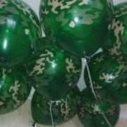 Воздушные шары Милитари - дополнительное фото #3