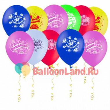 Воздушные шары С днем рождения простые!