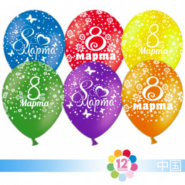 Воздушные шары с надписью 8 марта