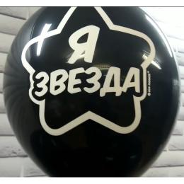 Воздушные шары Для селфи - дополнительное фото #3
