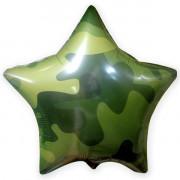Шар-звезда Милитари (45см)