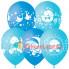 Воздушные шары 'Поздравления для малыша' с гелием