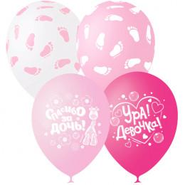 Воздушные шары Шары розовые с гелием - дополнительное фото #1