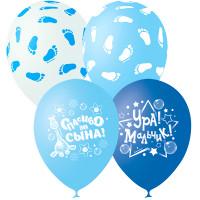 Воздушные шары Шары голубые с гелием - дополнительное фото #1