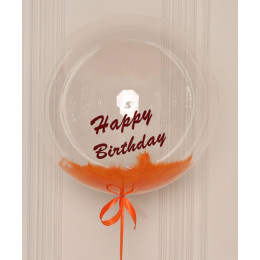 Шар-пузырь Оранжевые перья - дополнительное фото #1