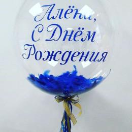 Шар-пузырь Синие перья - дополнительное фото #1