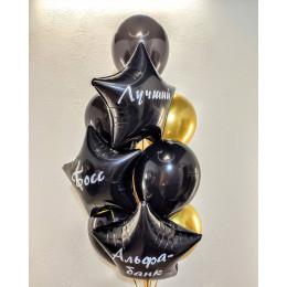 Фонтан из гелиевых шариков со звездами с индивидуальными надписями для Босса