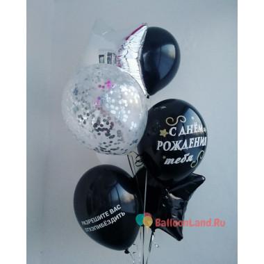 Букет из гелиевых шаров на День Рождения со звездами руководителю