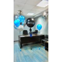 Композиция из воздушных шаров Боссу на День Рождения