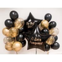 Композиция из шаров на день Рождения Лучшему Боссу