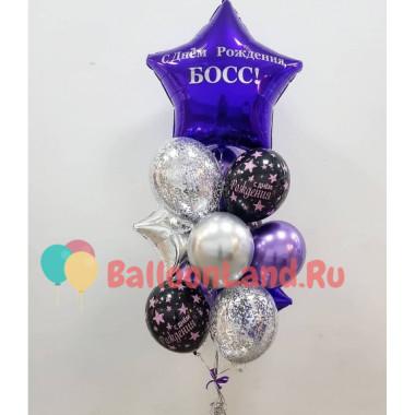 Букет гелевых шариков Звездный для Босса