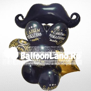 Букет из шариков с гелием на День рождения Шефу, с усами