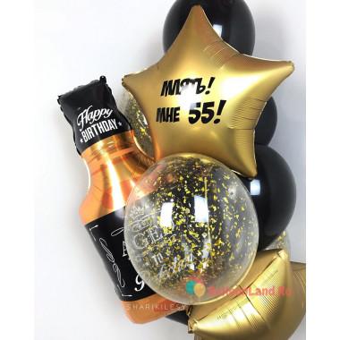 Букет из гелевых шариков на День Рождения руководителю с бутылкой виски