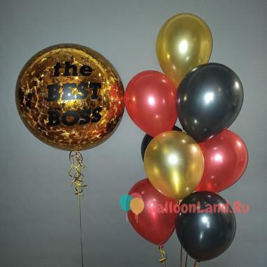 Композиция из воздушных шаров с большим шаром с конфетти Лучшему Боссу