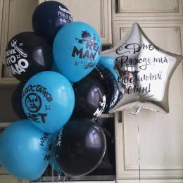 Сет шаров на День Рождения с комплиментами и вашей надписью