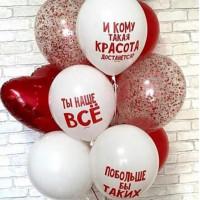 Букет красно-белых шаров с комплиментами