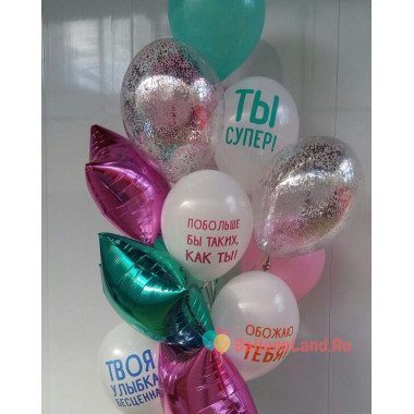 Букет разноцветных шариков с комплиментами