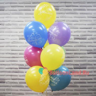 Букет разноцветных воздушных шаров с комплиментами для неё