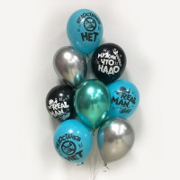 Букет воздушных шаров с комплиментами для него