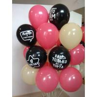 Облако воздушных шаров с оскорблениями-поздравлениями