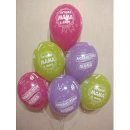 Воздушные шары Лучшей маме - дополнительное фото #1