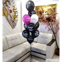 Фонтан из шариков с гелием с шуточными оскорблениями девушке