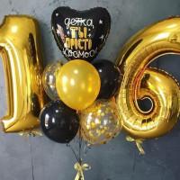 Сет из шаров с гелием на День Рождения с цифрами и сердцем с надписью