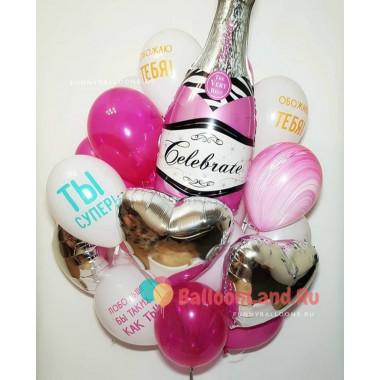 Букет шариков с бутылкой шампанского, сердцами и хвалебными шарами