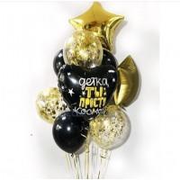 Букет шаров с гелием с Сердцем с надписью и золотыми звездами<br />