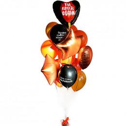Букет шариков с сердцем Ты просто огонь и звездами