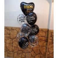 Букет шаров на День Рождения с сердцем с надписью и хештегами