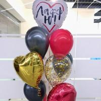 Букет из шаров с сердцем Лафф Ю