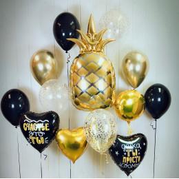 Композиция из шариков с гелием с сердцами с надписью и ананасом