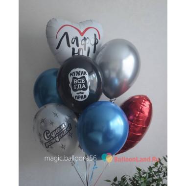 Букет из шаров букет мужчине на День Рождения с сердцами