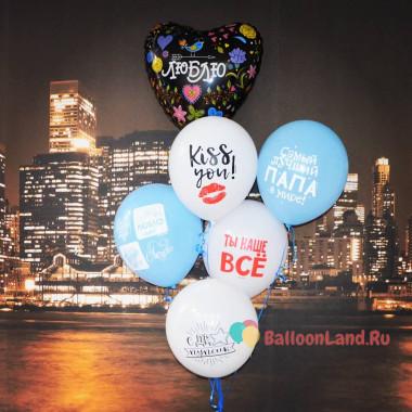 Букет из гелевых шаров на День Рождения с шарами с надписями