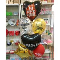 Букет из шаров с сердцами с надписью , звездой, хештегами и комплиментами