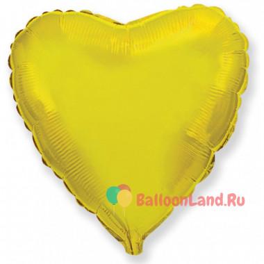 Шар-сердце 'Золотой'