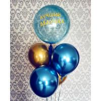 Букет из шариков с гелием Лучшему дедушке