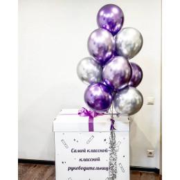 Фонтан из гелиевых шаров в коробке-сюрприз классной руководительнице