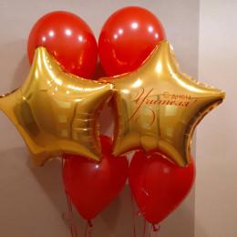 Композиция из гелевых шариков со звездами на День учителя