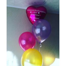 Букет из шариков с сердцем с вашей надписью для учителя