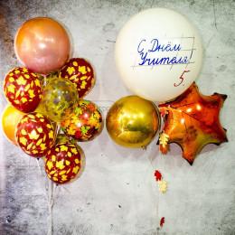Композиция из шаров на День учителя с кленовым листком и 3D-сферами