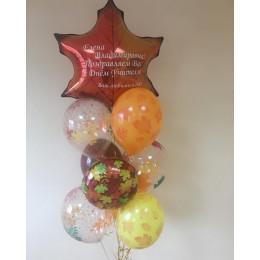 Букет из шариков с гелием с кленовым листком на День Учителя