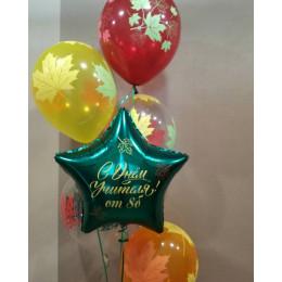 Букет шариков на День учителя от класса