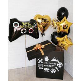 Композиция из гелиевых шариков мужчине с коробкой-сюрприз и Геймпадом на День Рождения