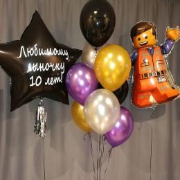 Сет из шаров с Эмметом из Лего и большой звездой на День Рождения сыночку