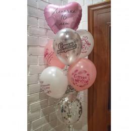 Фонтан из шаров с пожеланиями на 16 лет дочке