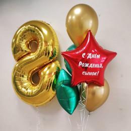 Композиция из шариков на восемь лет сыну со звездой и вашими поздравлениями