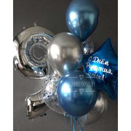 Букет гелевых шариков хром со звездой сыну на девять лет
