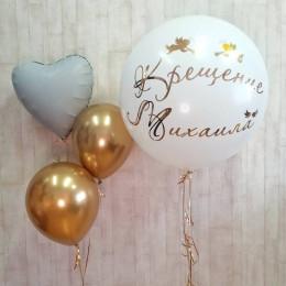 Композиция из гелиевых шариков с большим шаром и сердцем на крещение мальчика
